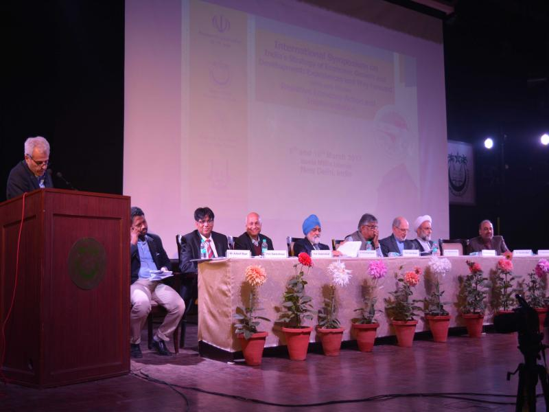 Jamia - Departments -Department of Economics - Events -