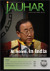 Jamia Quarterly Newsletter JAUHAR Volume 02 Issue 03 March - May 2012
