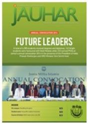 Jauhar Quarterly Newsletter Vol5 Issue1 September 2014 - November 2014